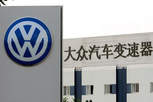 Volkswagen quiere entrar en el mercado low-cost chino