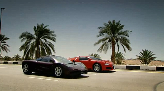 ¿Qué es más rápido? Bugatti Veyron vs McLaren F1