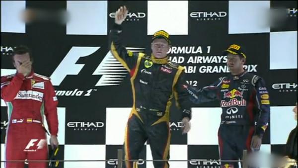 GP F1 Abu Dhabi: Los tres posibles campeones en el podio