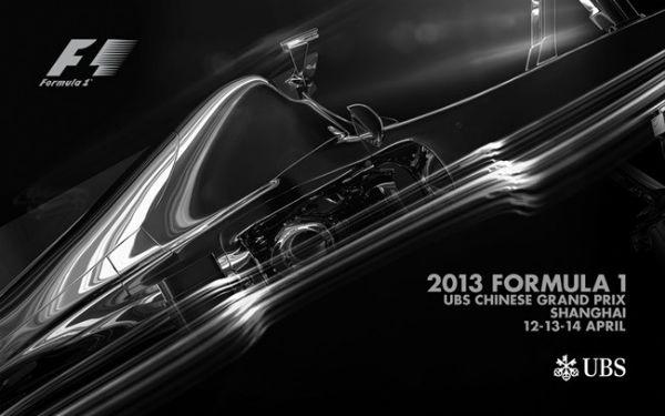 GP F1 China 2013: Tocará madrugar de nuevo