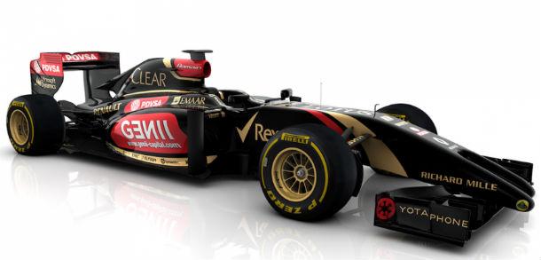 Lotus E22, pero cuidado, podría ser falso.